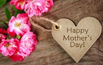 Скидка ко Дню Матери -25%!
